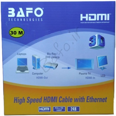 تصویر HDMI 30M BAFO   کابل اچ دی ام ای ۳۰ متر بافو