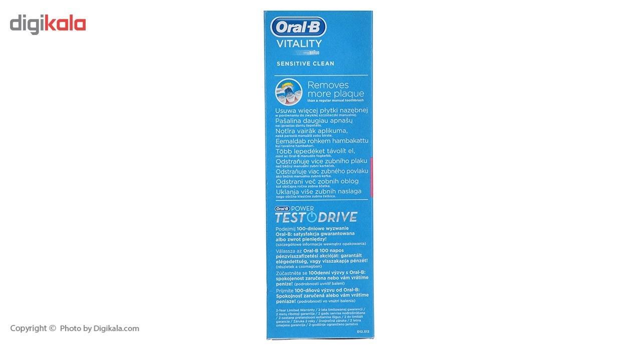 img مسواک برقی اورال-بی مدل D12.513S Vitality Sensitive Clean Oral-B D12.513S Vitality Sensitive Clean Electric Toothbrush