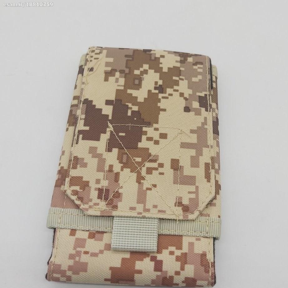 کیف نظامی تاکتیکال برای موبایل و مدارک