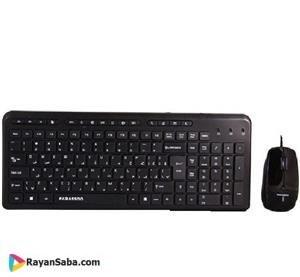 تصویر Beyond FCM-6141 Wired Keyboard and Mouse کلید فارسی