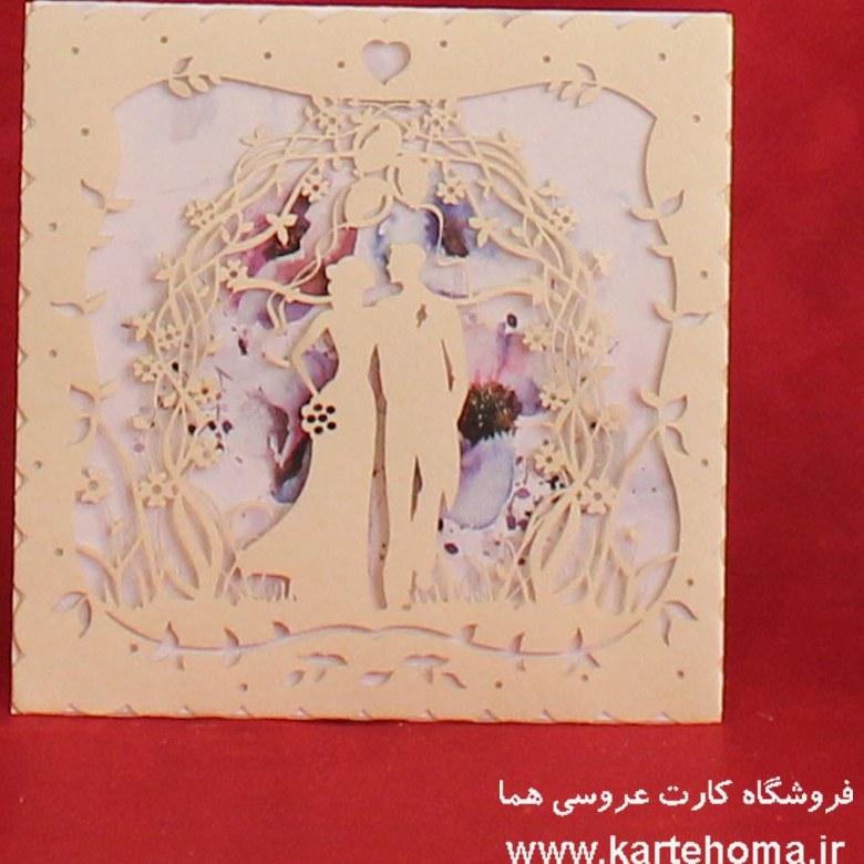 تصویر کارت عروسی کد ۷۰۴۵