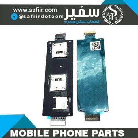 FLAT SIM ZENFONE 2 ZE550ML