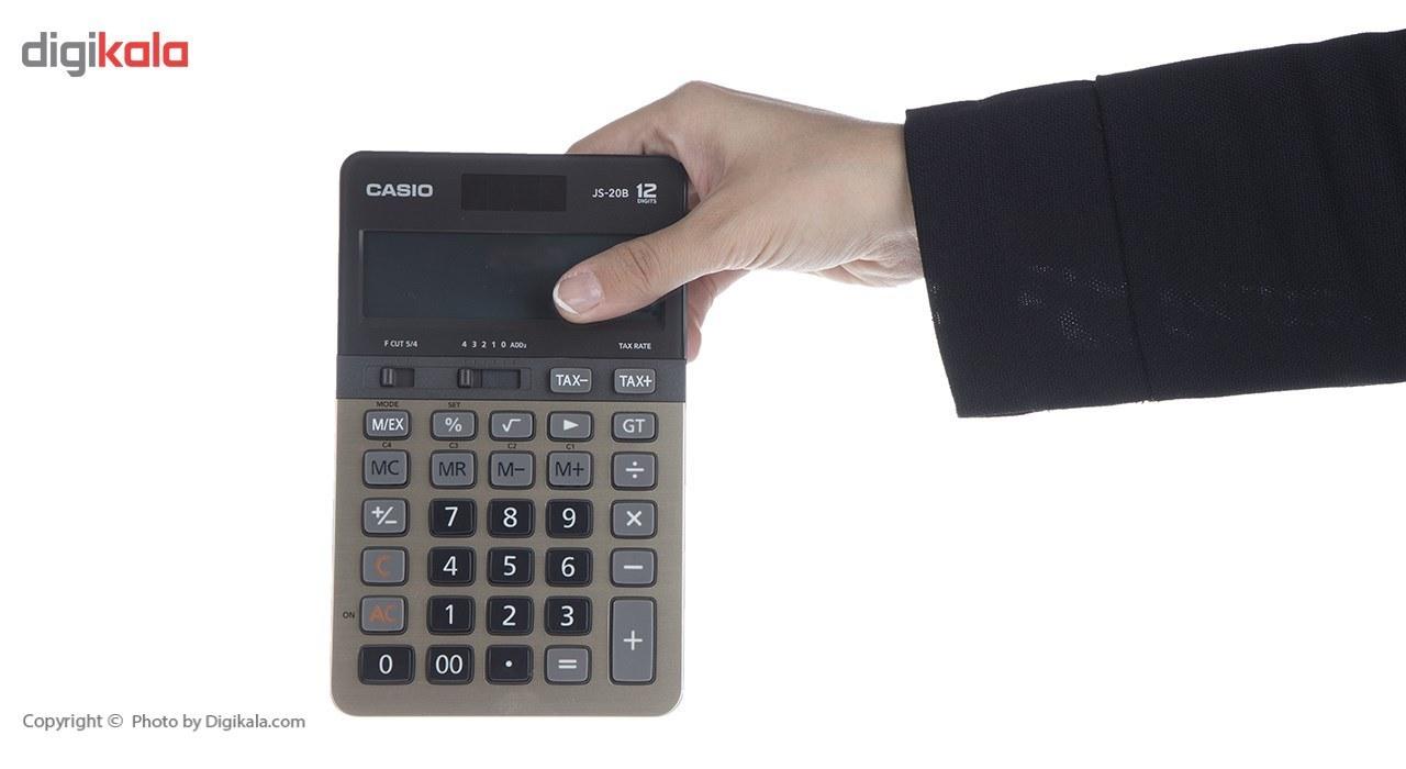 تصویر ماشین حساب مدل JS-20B کاسیو Casio JS-20B calculator