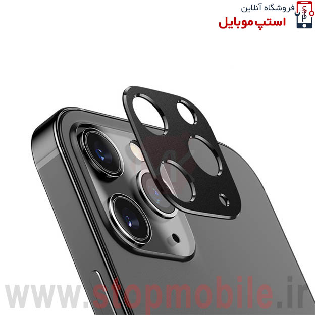 تصویر محافظ لنز فلزی Iphone 12 Pro