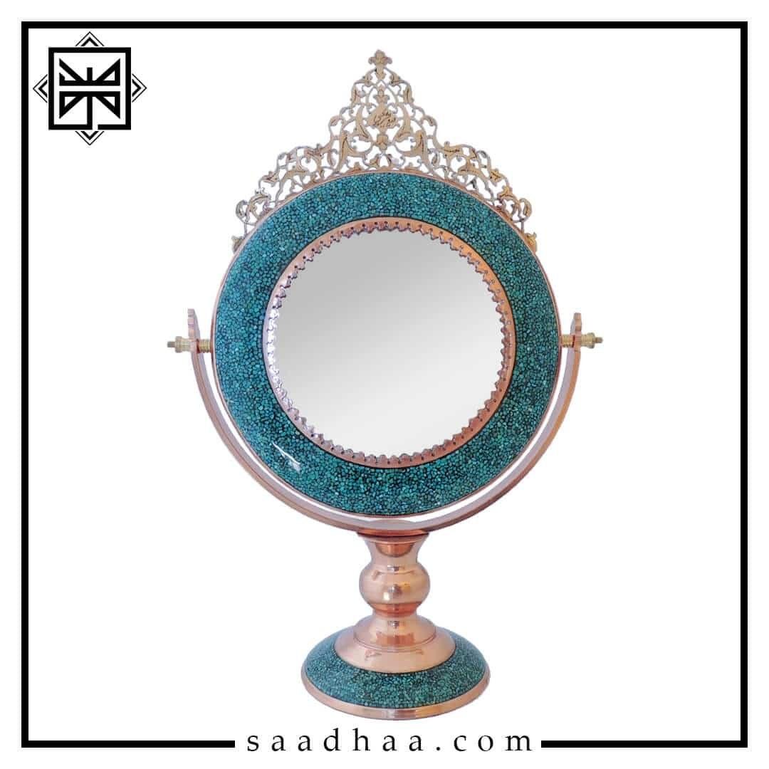 تصویر آینه گرد فیروزه کوب