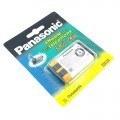تصویر باتری اورجینال تلفن بیسیم پاناسونیک Panasonic HHR-P104 Panasonic HHR-P104 Original Battery