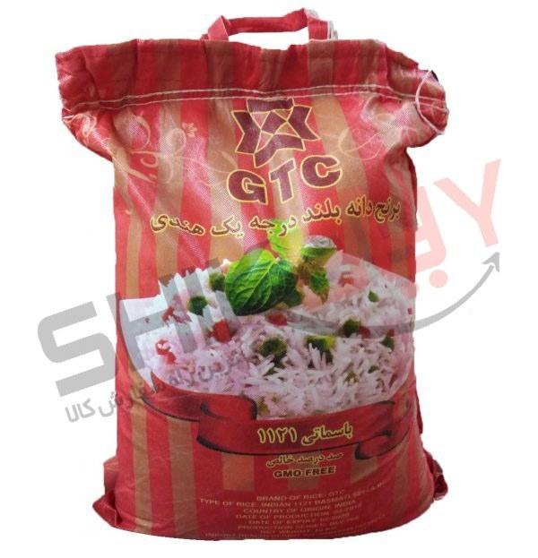 برنج هندی ۱۰ کیلویی جی تی سی