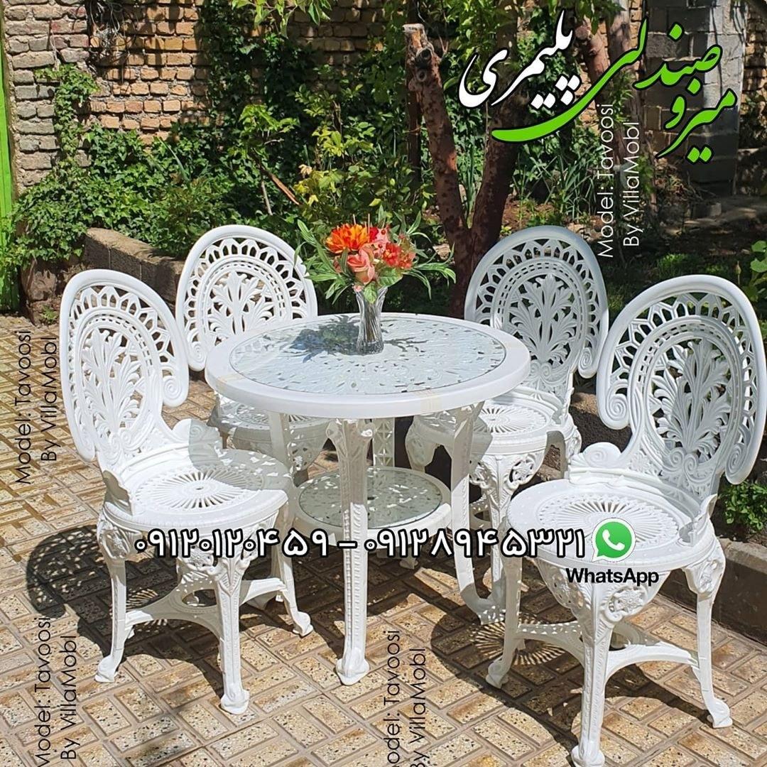 تصویر صندلی پلاستیکی پلیمری طاووسی
