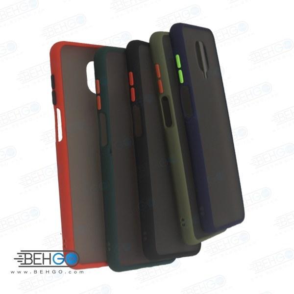 قاب Redmi Note 9s کاور محافظ نوت 9 اس گارد مدل پشت مات اصلی دور سیلیکونی گوشی شیائومی Matte Case For Xiaomi Redmi Note9s