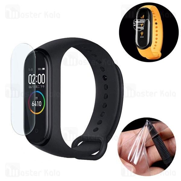 تصویر پک 2تایی محافظ نانو دستبند سلامتی شیائومی Xiaomi Mi Band 5 / 6 TPU Screen Protector