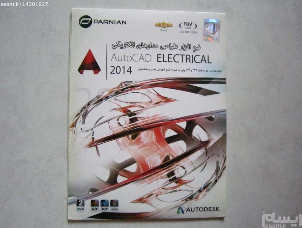 لطفا به توضیحات و عکسها توجه فرمایید. | اتوکد ویژه مهندسی الکترونیکAutoCAd Electrical 2014