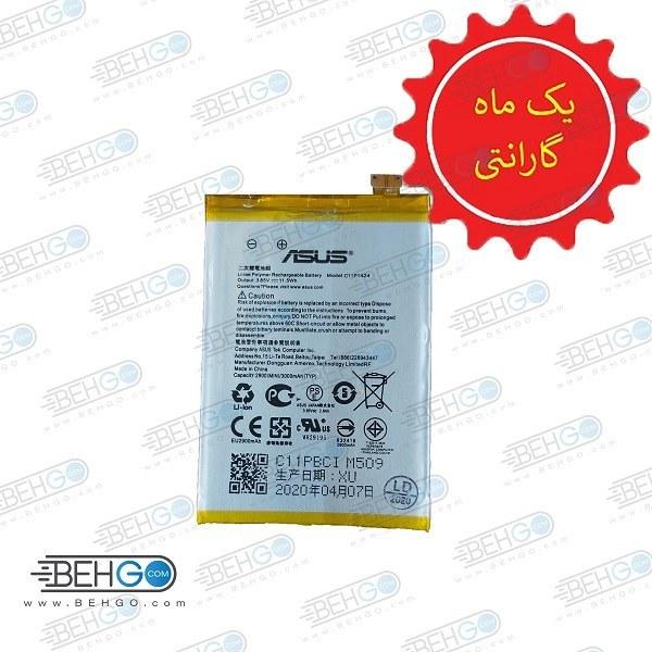 تصویر باتری ایسوس Asus Zenfone 2 ZE551ML مدل C11P1424 battery Asus Zenfone 2 ZE551ML model C11P1424