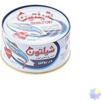 کنسرو ماهی تون در روغن شیلتون وزن ۱۸۰ گرم