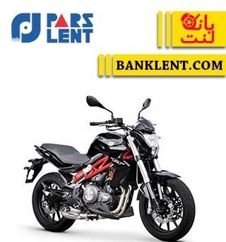 تصویر لنت  ترمز  جلو موتور  سیکلت  بنلی 300            پارس PARSLENT