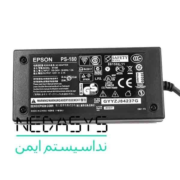 main images آدابتور فیش پرینتر ۲۴ ولت ۲٫۵ آمپر مدل EPSON M159B