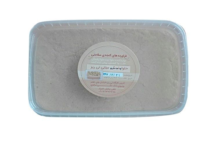 تصویر حلوا پشمکی سنتی وزن ۲۸۰ گرم
