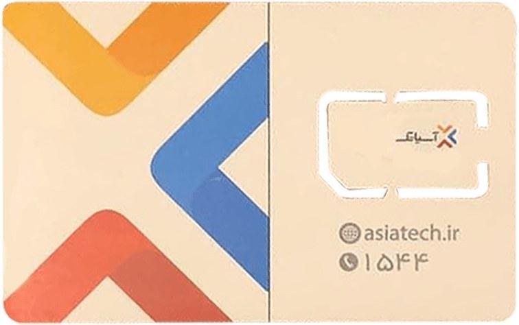 سیم کارت TD-LTE مودم آسیاتک  