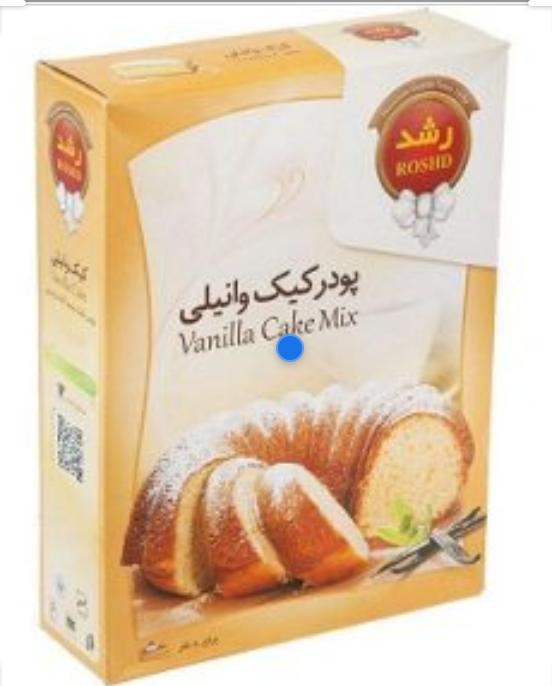 تصویر پودر کیک وانیلی رشد وزن ۵۰۰ گرم