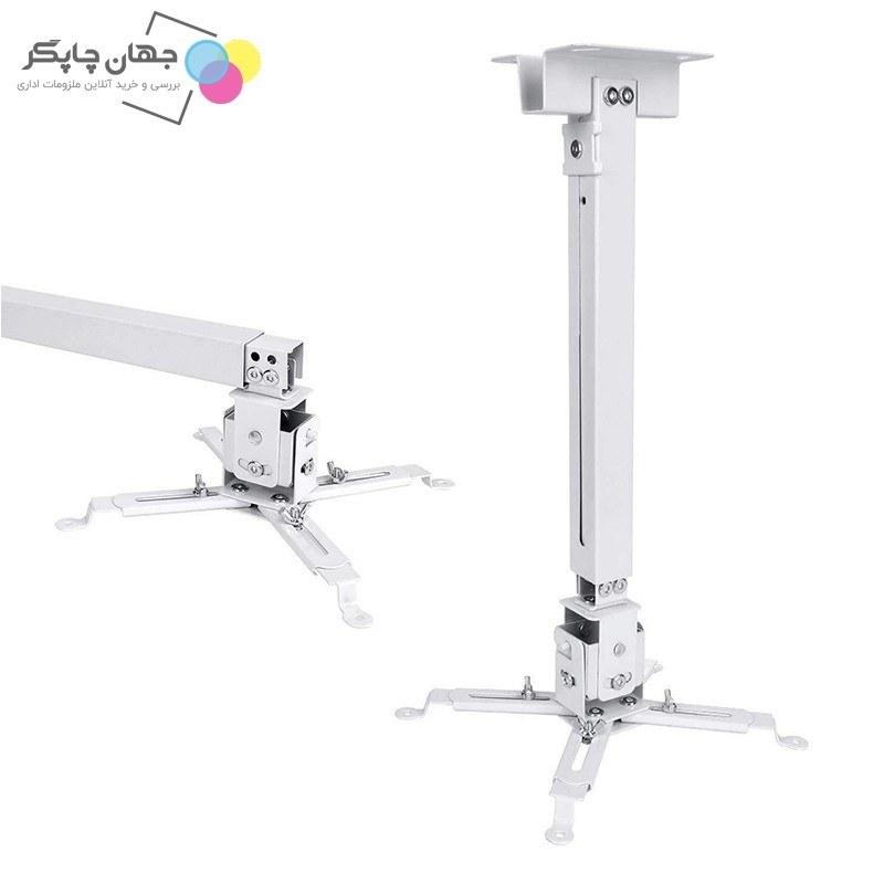 تصویر پایه سقفی پروژکتور سایز 100cm تا 180cm اسکوپ Ceiling base of projector size 100cm to 180cm scope