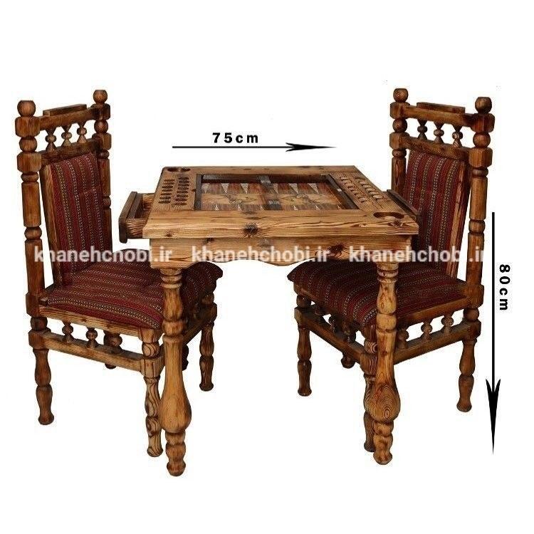 تصویر میز و صندلی تخته نرد و شطرنج مدل خراطی
