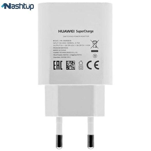 شارژر ديوارى سوپر شارژ و سريع اصلى هواوى گوشى Huawei Honor 8C | Huawei Honor 8C super charge adapter Huawei Honor 8C