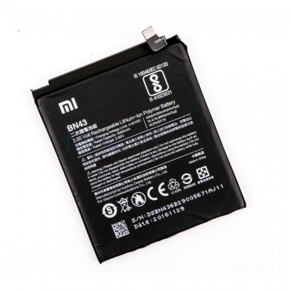 تصویر باتری موبایل شیائومی Xiaomi Redmi Note 4X Xiaomi Redmi Note 4X