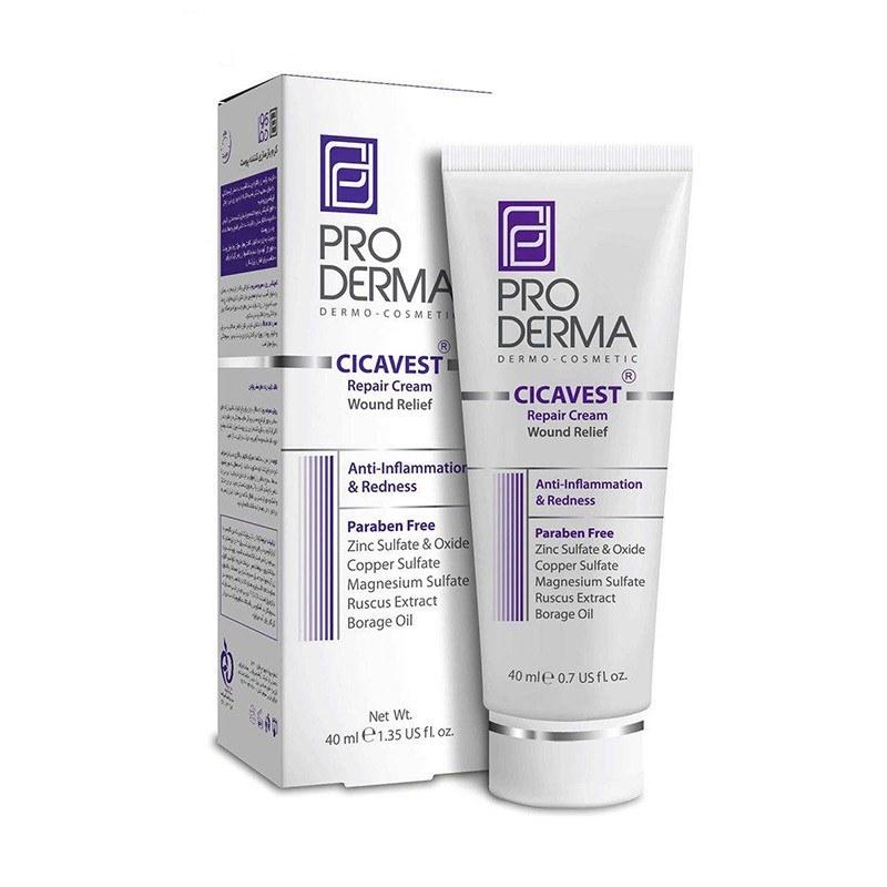 تصویر کرم بازسازی کننده پوست پرودرما مدل Cicavest حجم 40 میل Pro Derma Cicavest Repair Cream 40ml