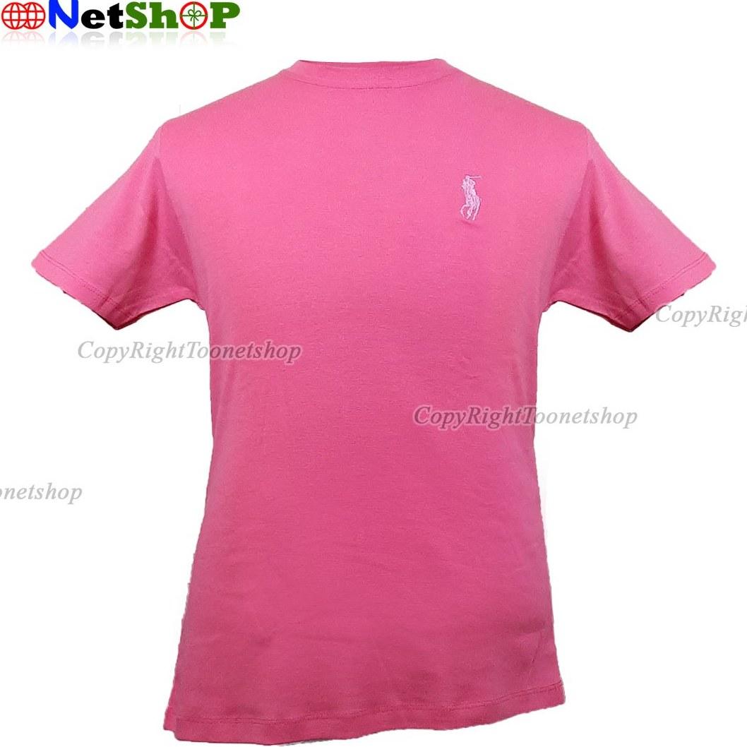 تی شرت صورتی پسرانه کد 5021