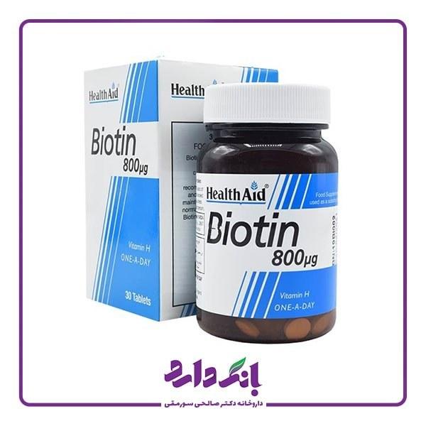 image قرص بیوتین 800 هلث اید Health Aid biotin tabs