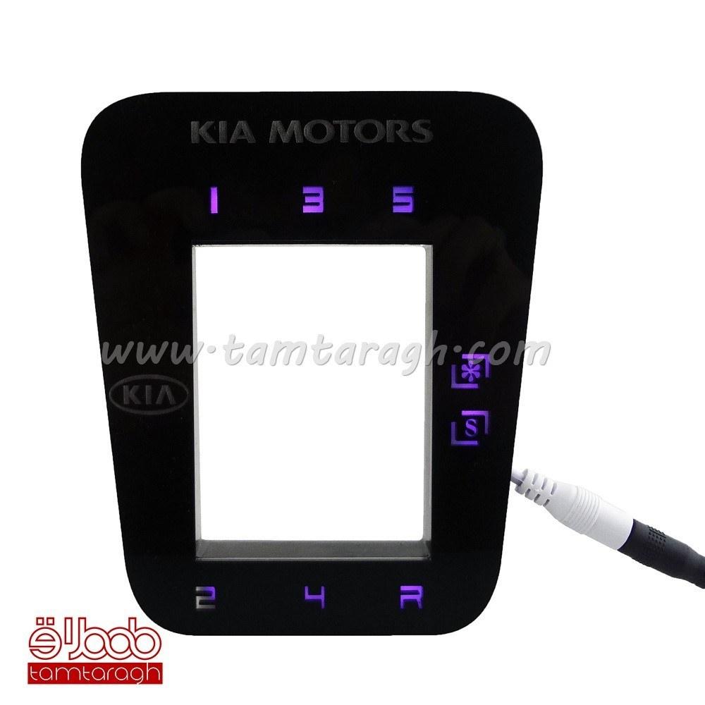 عکس قاب دنده نورانی طرح اتومات مناسب برای انواع پراید با ریموت کنترل RF  قاب-دنده-نورانی-طرح-اتومات-مناسب-برای-انواع-پراید-با-ریموت-کنترل-rf