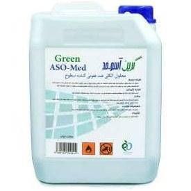 عکس محلول ضدعفونی کننده سطوح گرین آسومد مدل Extra Clean حجم 5000 میلی لیتر  محلول-ضدعفونی-کننده-سطوح-گرین-اسومد-مدل-extra-clean-حجم-5000-میلی-لیتر