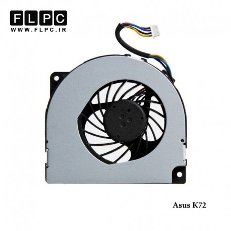 تصویر فن لپ تاپ ایسوس Asus K72 Laptop CPU Fan