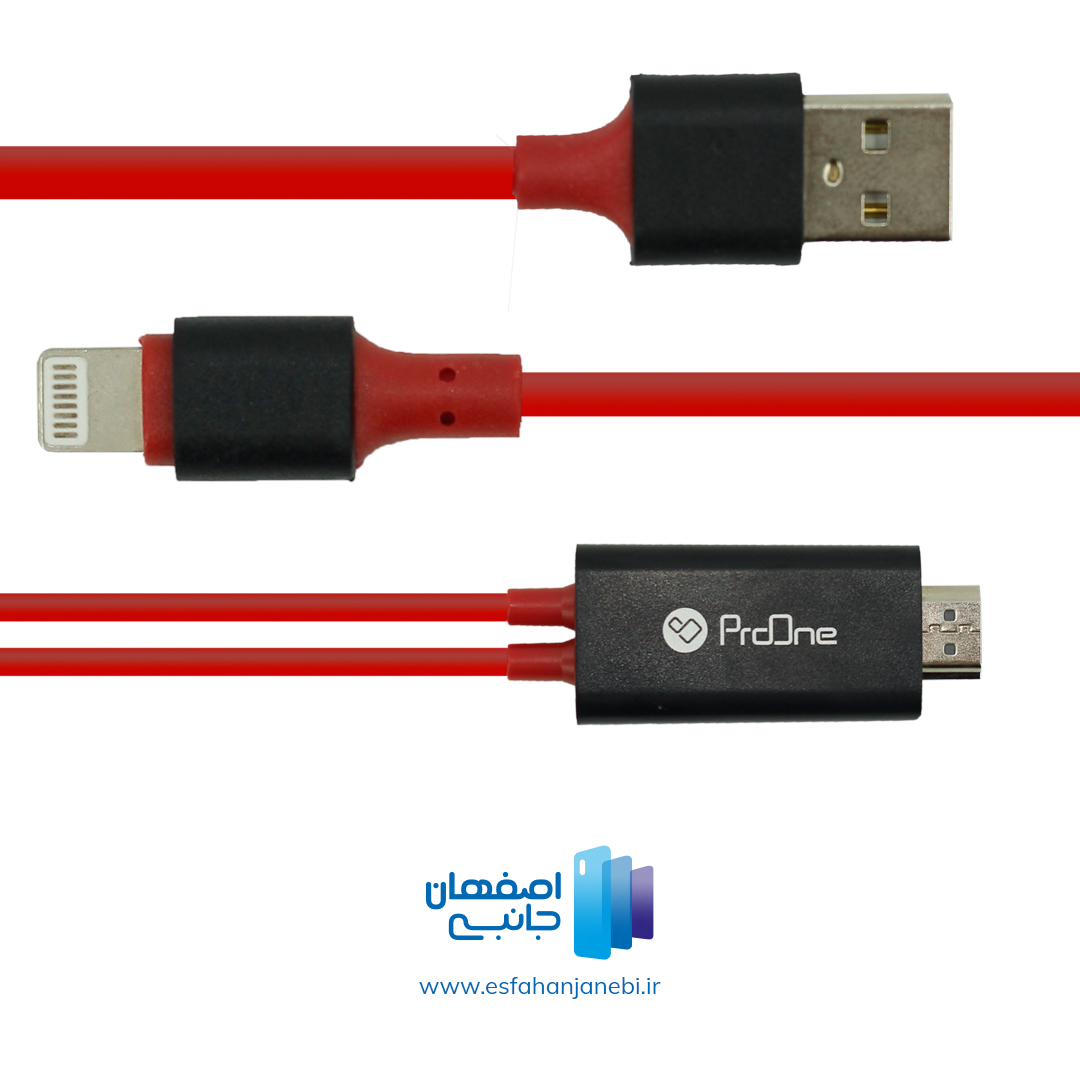 تصویر کابل انتقال تصویر IPHONE به HDMI مدل PCH75