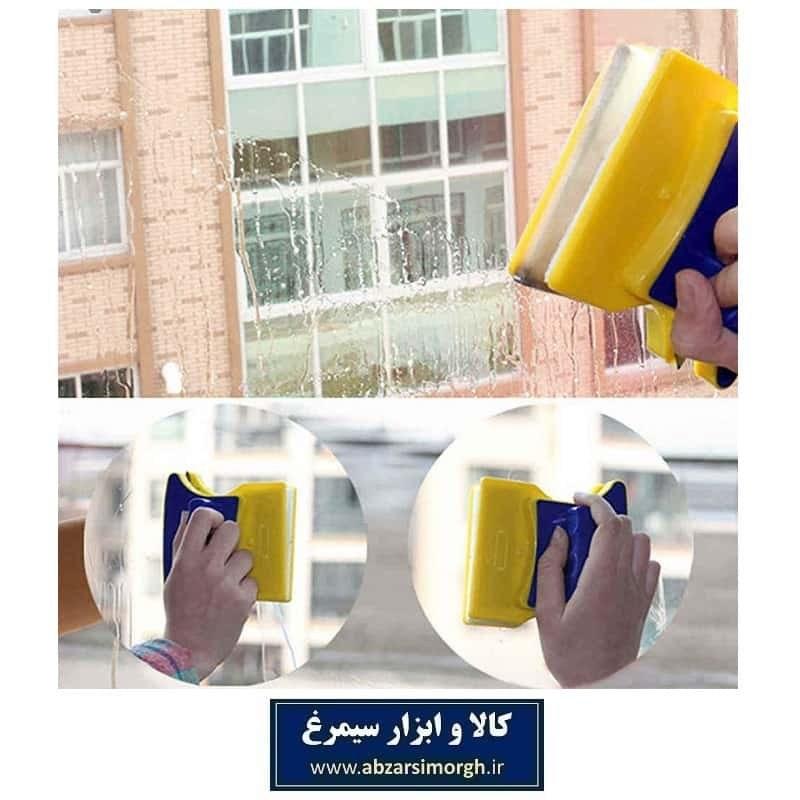 تصویر شیشه پاک کن مغناطیسی دوطرفه jIan Jun ساخت چین HSH-001 شیشه پاک کن مغناطیسی، محصول با ابداع و نوآوری جالب و نوین میباشد. شیشه پاک کن مغناطیسی، ۲ طرفه بوده و داخل دسته های آن آهنربا با قدرت مغناطیسی بالا به کار گرفته شده است. با شیشه پاک کن مغناطیسی شما می توانید دو طرف شیشه را همزمان از یک طرف پاک نمایید.