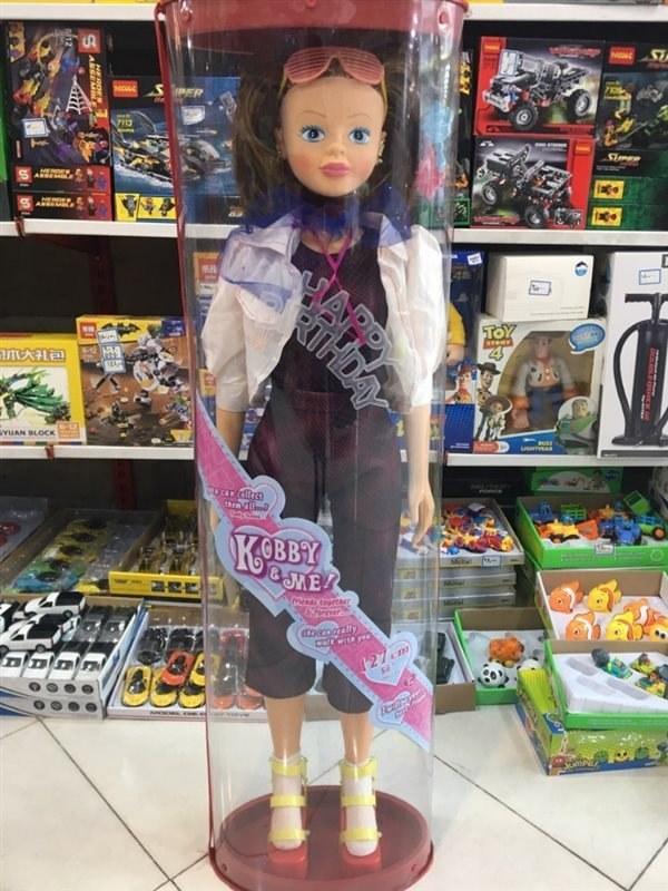 عروسک قدم زن 127 سانتی متر