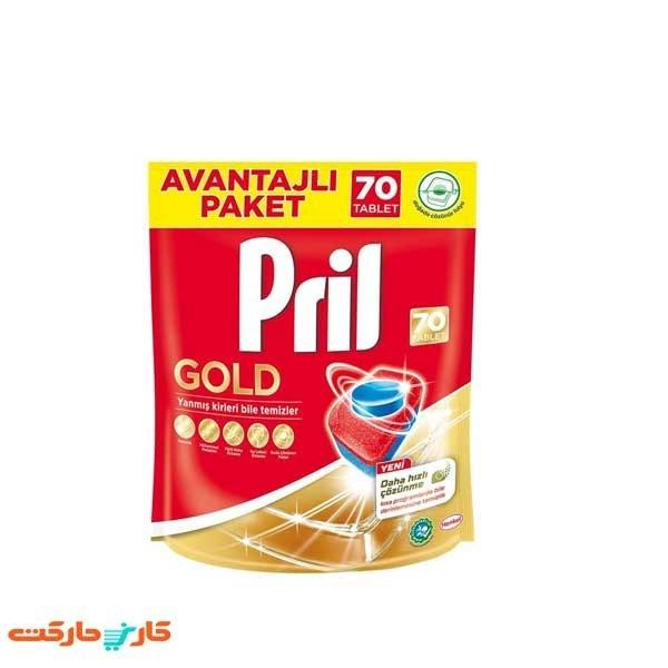 تصویر قرص ماشین ظرفشویی پریل مدل GOLD بسته ۷۰ عددی Peril dishwasher model GOLD model 70 pieces