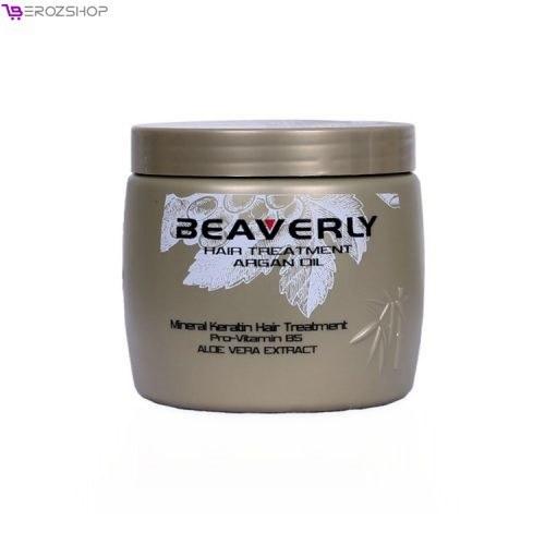 عکس ماسک موی کراتینه دار بیورلی Beaverly حجم ۵۰۰ میلی لیتر Beaverly Keratin Hair Mask 500 ml ماسک-موی-کراتینه-دار-بیورلی-beaverly-حجم-500-میلی-لیتر