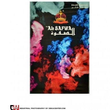 تنباکوی قلیان الصفا دود رنگی Al Safwa Killer |