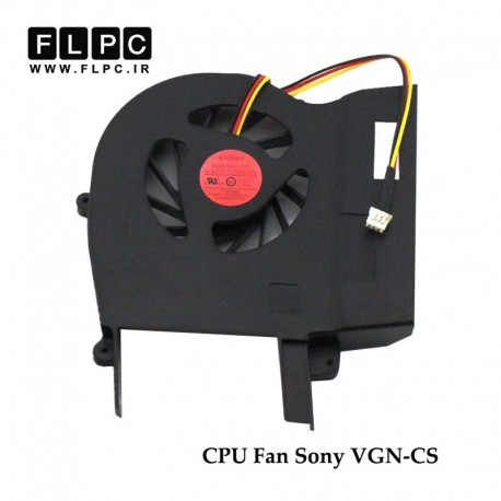 سی پی یو فن لپ تاپ سونی Sony Laptop CPU Fan VGN-CS پلاستیکی