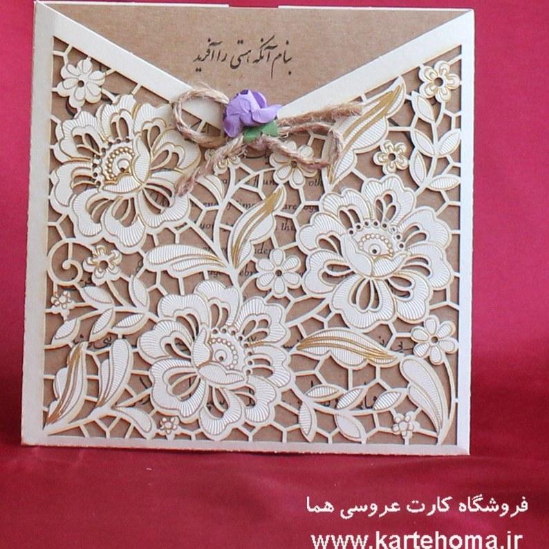 تصویر کارت عروسی کد ۷۰۳۴