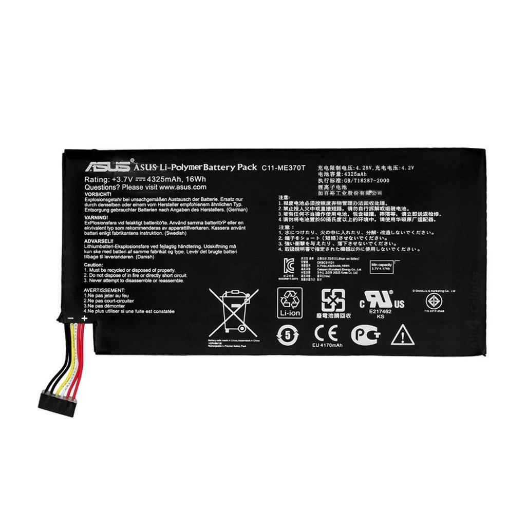 تصویر باتری ایسوس Google Nexus 7 2012 مدل C11-ME370T ظرفیت 4325 میلی آمپر ساعت ASUS Google Nexus 7 2012 - C11-ME370T 4325mAh Battery