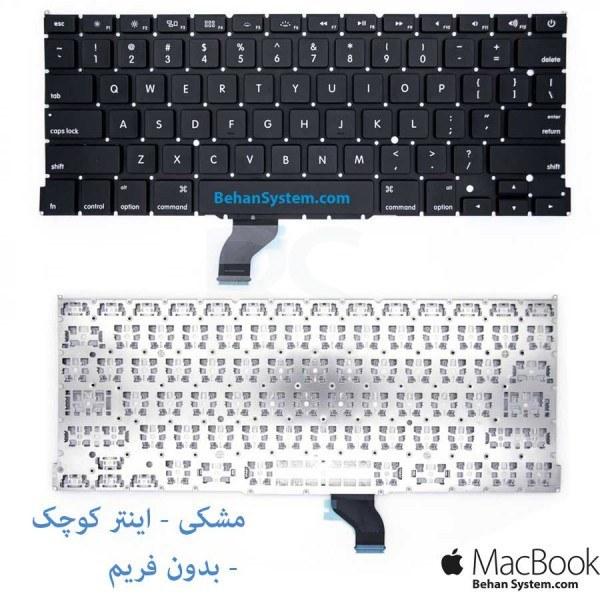 "main images کیبورد مک بوک پرو A1502 رتینا 13 اینچی مدل ME864 Keyboard MacBook Pro RETINA 13"" A1502 (Late 2013) ME864"