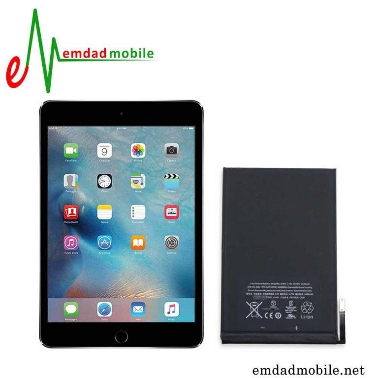 تصویر باتری اصلی آیپد اپل Apple iPad Mini 4 (2015)