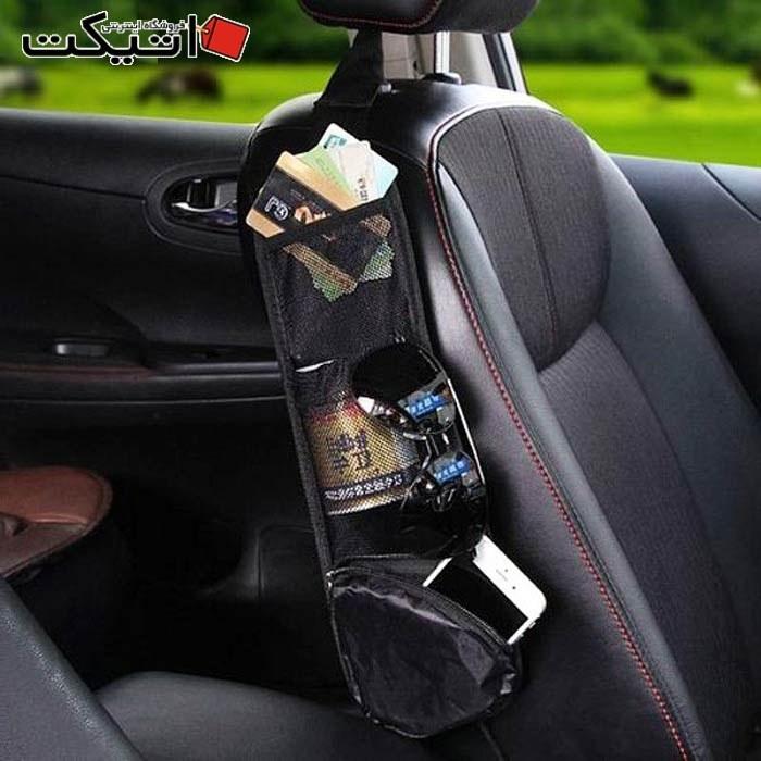 کیف بغل صندلی خودرو