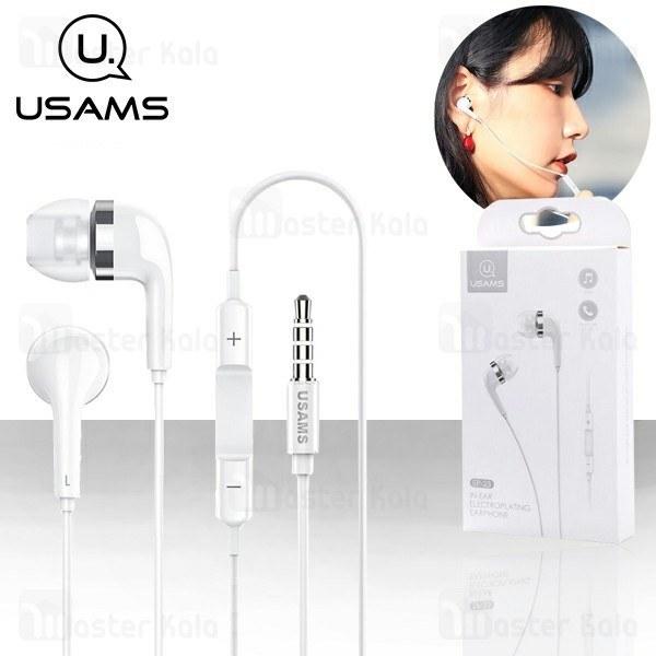 هندزفری سیمی یوسمز Usams EP-23 IN-Ear Electroplating Earphone