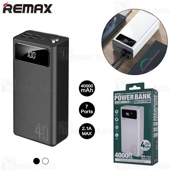 تصویر پاوربانک 40000 ریمکس Remax RPP-169 Mengine Series High Capacity Power bank توان 2.1 آمپر