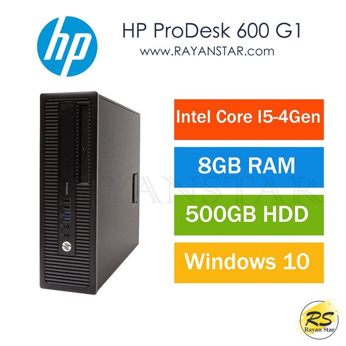 تصویر مینی کیس اچ پی HP ProDesk 600 G1 REFURBISHED - HP ProDesk 600 G1 SFF Desktop PC
