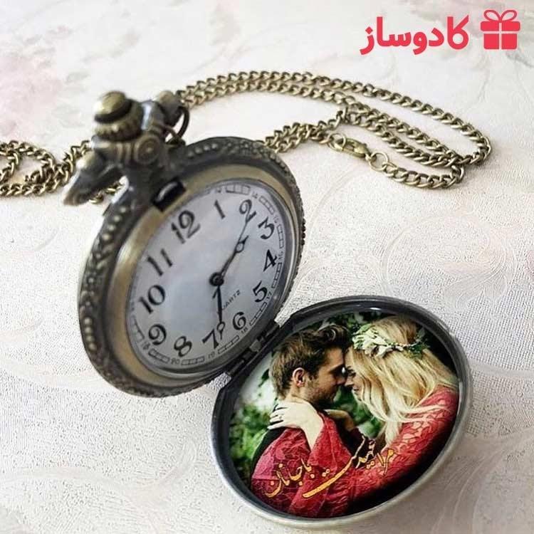 تصویر ساعت جیبی دردار عکس دار به همراه زنجیر
