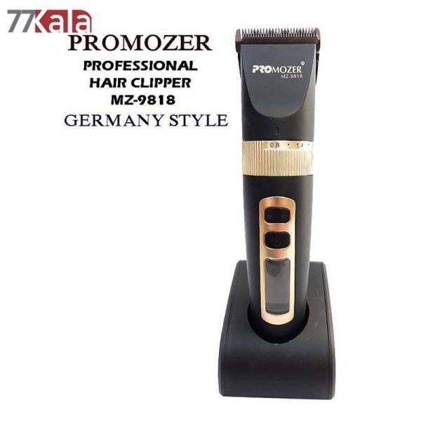 main images ماشین اصلاح سر و صورت پروموزر مدل PROMOZER MZ-9818 Pro Mozer Mz-9818 Hair Clipper