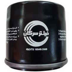 فیلتر روغن خودروی سرکان مدل SF 6569 مناسب برای پراید